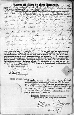 War of 1812 prize