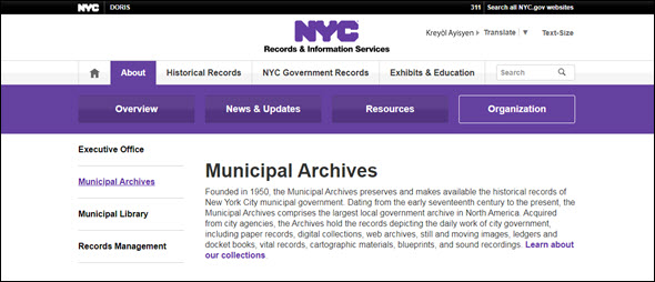 NYC Archives