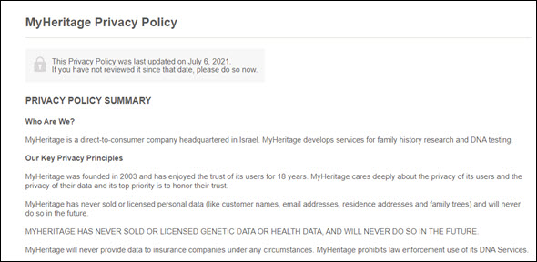 MyHeritage privacy